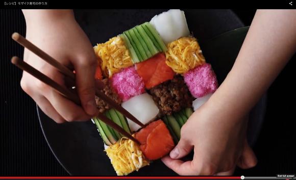 japanese mosaic sushi