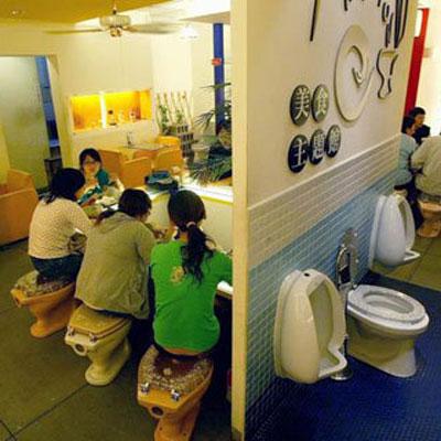 toilet restaurant