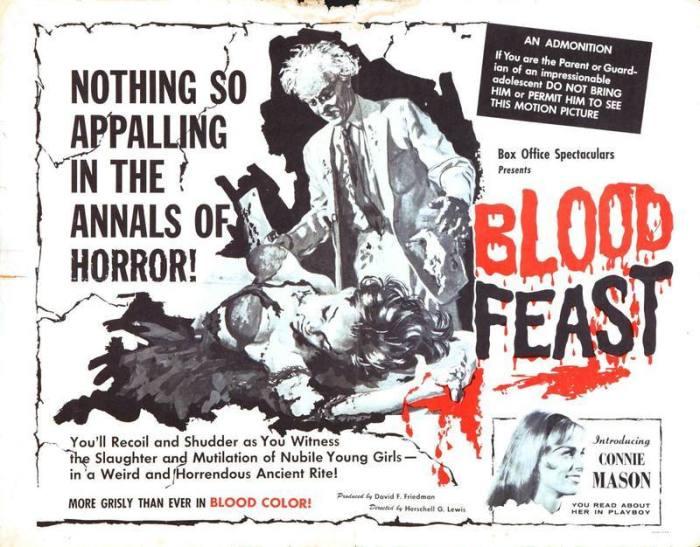 blood-feast-rip-herschell-gordon-lewis