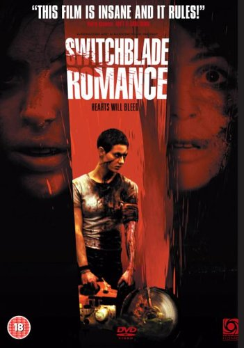 shocking-halloween-films-switchblade-romance