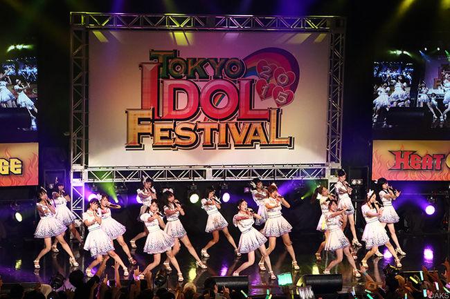 tokyo-idol-festival-video
