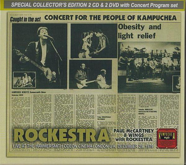 rockestra-theme-live