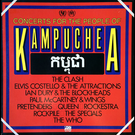 the-concerts-for-the-people-of-kampuchea