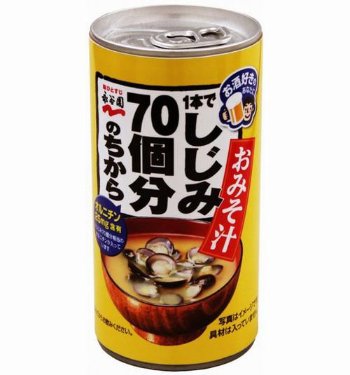 Japan hangover cure