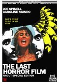 the-last-horror-film