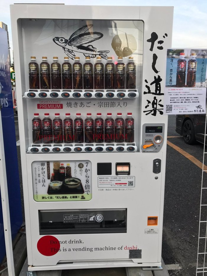 flying-fish-vending-machine-japan-vending-machines