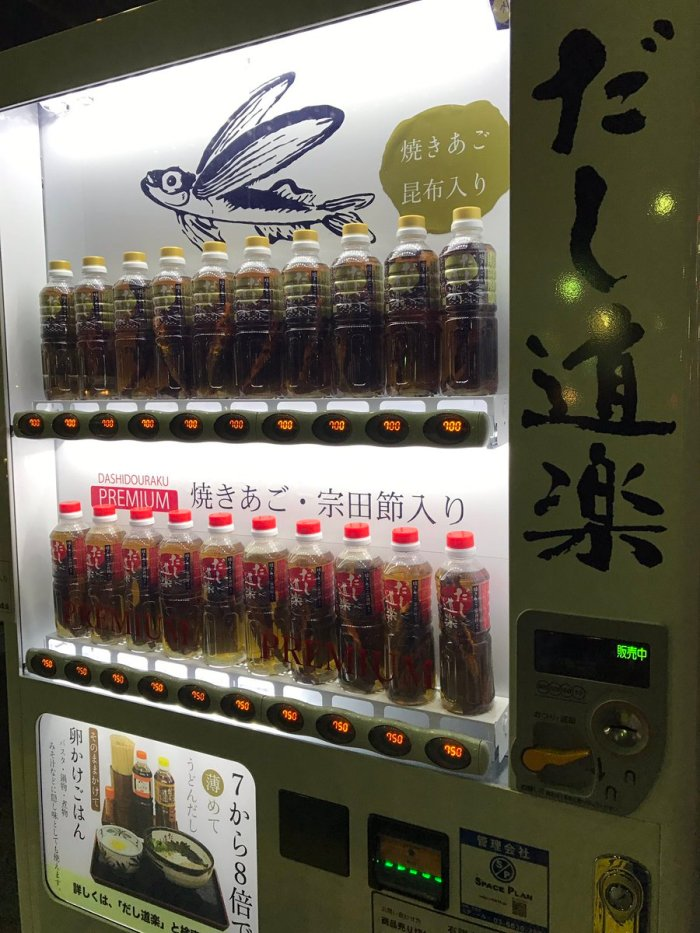 vending-machine-flying-fish-sauce