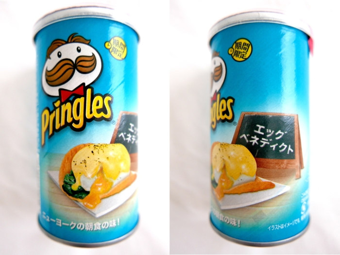 World's Wildest Pringles Flavors! Eggs Benedict! Fried