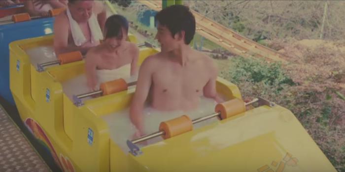 hot-springs-amusement-park