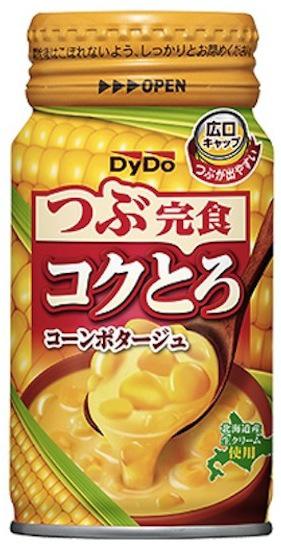 drinks-corn-dydo