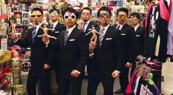 world order music video