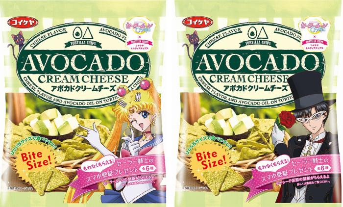 Avocado cream cheese chips