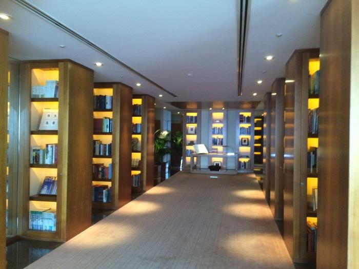 Partk Hyatt library