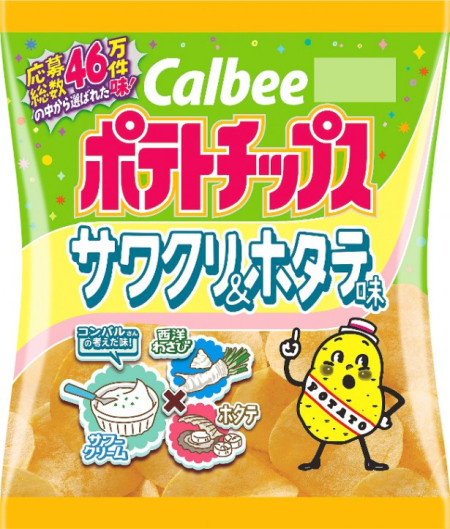 potato chip flavors