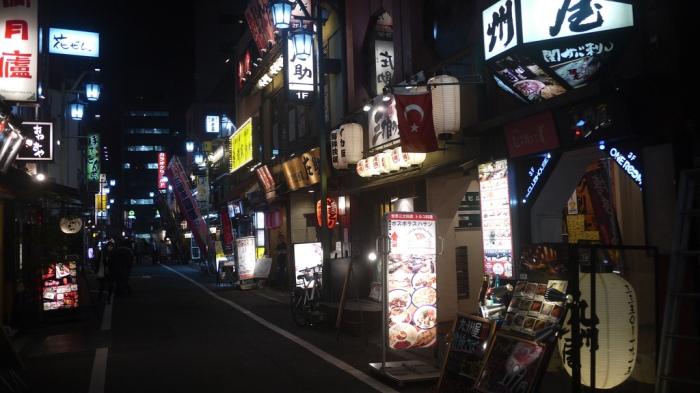 Tokyo Golden Gai bar district