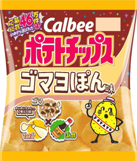 wild potato chip flavors