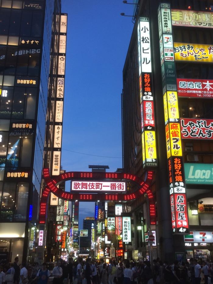 Nightlife in Tokyo July 2016