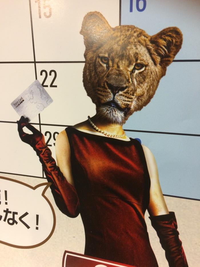 Tokyo Cat ad