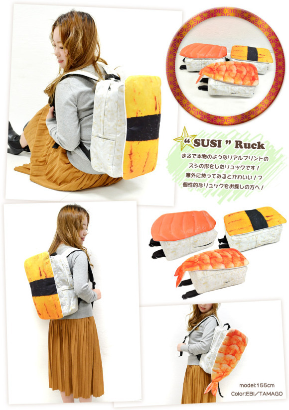 sushi backpack from Japan