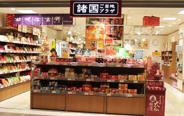 Tokyo kit kat store