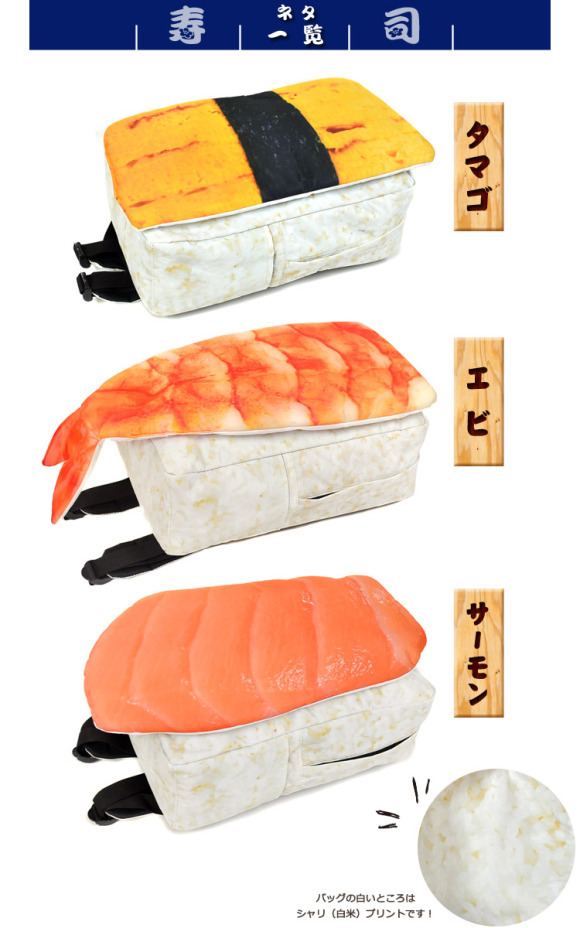 unique sushi backpacks