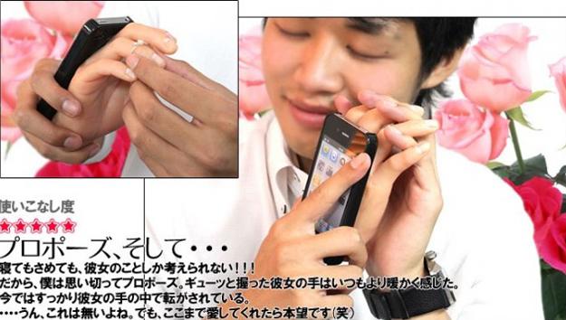 Japanese-Hand-iPhone-Case